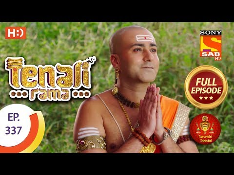 Tenali Rama - Ep 337 - Full Episode - 20th October, 2018 | Navratri Special