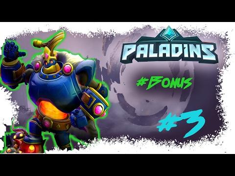 Palandis #3 Bomb King #bonus (german/deutsch) guter bomb king trick
