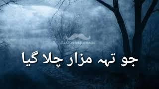 Sune kon qisa darde dil amazing voice lyrics