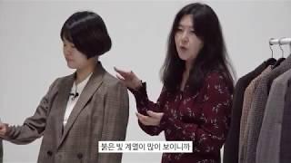슈스스 한혜연 PICK! 쉬즈미스 체크자켓?