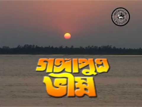 Gangaputra Bhisma - গঙ্গাপুত্র ভীষ্ম