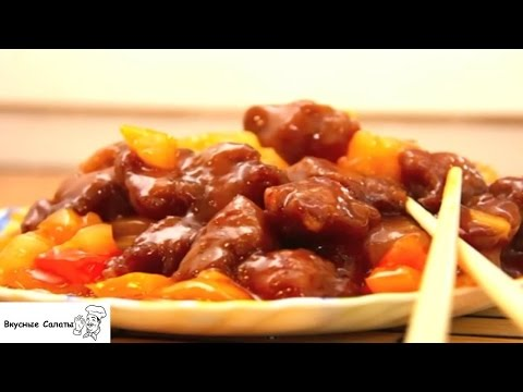 Соевое мясо по китайски