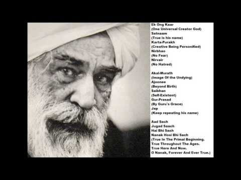 Mul Mantra (w/ Lyrics & Meaning) ft Sant Kirpal Singh Ji Maharaj