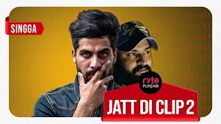 JATT DI CLIP 2 | SINGGA | WESTERN PENDU | YAARVELLY RECORDZ