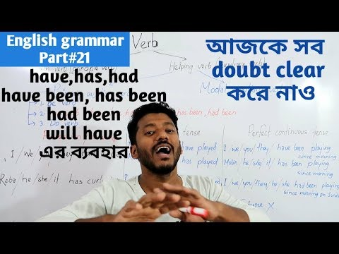 Very important video of have auxiliary verb. English grammar part#21