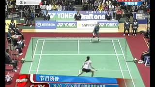 final ws 2006 badminton japan open zhang ning vs xie xing fang youtube