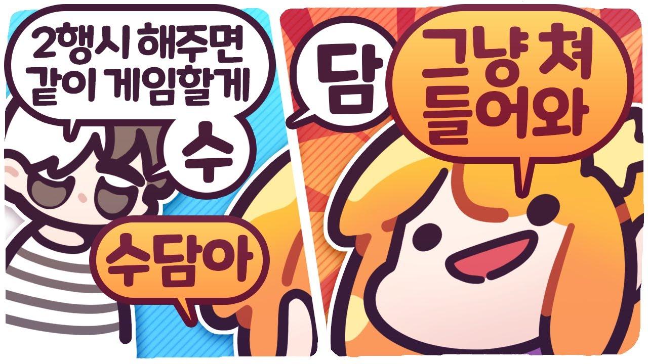 [2021/07/21/Satisfactory] w. 블개, 수담, 엄브