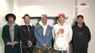 東京オートサロン2018では1/14(日) 17:00から「The after party prese...