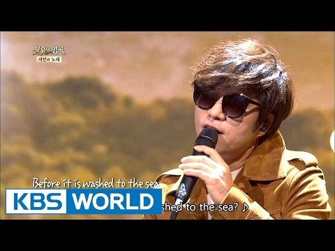 임태경 (Im Taekyung) - Blowin' In The Wind [Immortal Songs 2 / 2016.12.03]