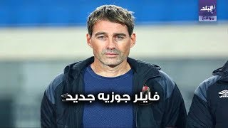 مجدي عبدالغني: فايلر جوزيه جديد.. والزمالك الأفضل.. والمنتخب فاقد الروح.. فيديو