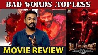 VadaChennai Movie Review | Dhanush & Vetrimaaran