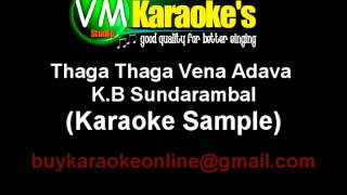 Thaga Thaga Vena Adava Karoake K B Sundarambal Karaoke