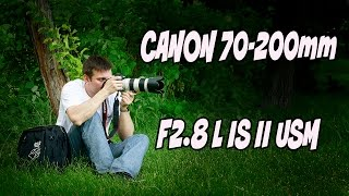 ОБЗОР ОБЪЕКТИВА CANON 70-200mm F2.8 L IS II USM