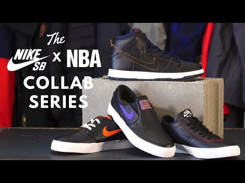 5daf3dfbff06e The Nike SB x NBA Collab Series Shoes