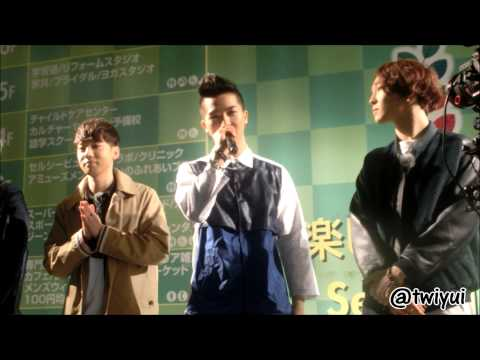 131202 HELLOWINNER osaka event last greeting