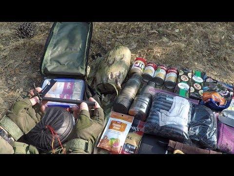 Снаряжение Выживания. Укладка рюкзака.  2 Часть