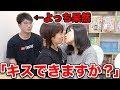ゆうこすモテちゃんねる - YouTube