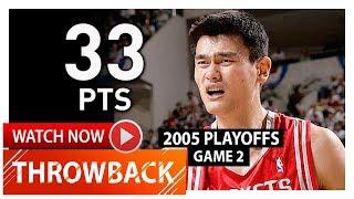 Throwback: Yao Ming Game 2 Highlights vs Mavericks (2005 Playoffs) - 33 Pts, 8 Reb!