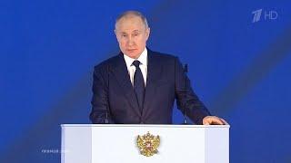 Владимир Путин призвал россиян сделать прививку от коронавируса