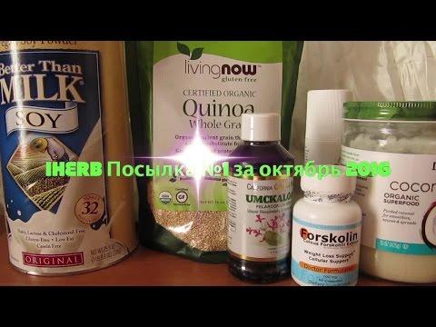 Успокоительные средства для взрослых, лучшие препараты