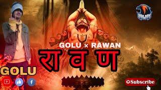 RAWAN - GOLU × RAWAN (OFFICIAL AUDIO)    HINDI RAP SONG    2020