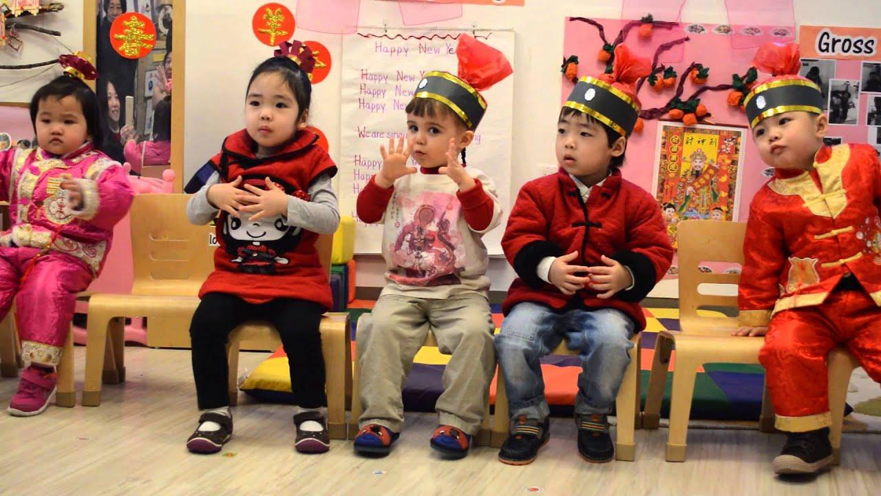 Kids Music Player Youtube