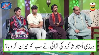 Khabarzar Aftab Iqbal | Amanullah, Honey Albela, Agha Majid | Latest Episode | 1 May 2020