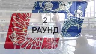 Балов Астемир (КБР) - Ильясов Казбек (Чечня) 61,2кг