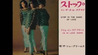 1965年3月全米1位にランクされたヒット曲.