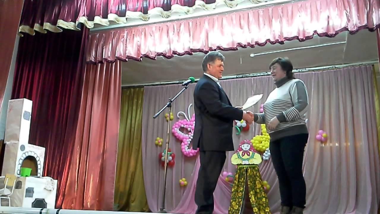 Конкурс «Волшебная страна – Детство» - награждение от отдела образования