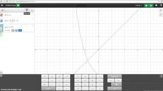 Desmos graphing calculator section 1.3
