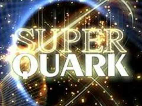 Sigla SuperQuark - Aria sulla Quarta Corda