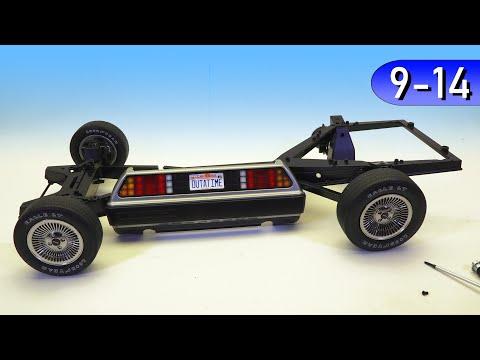 Назад в Будущее, ДеЛориан (9-14) - Рама, подвеска и колёса