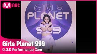 [999스페셜] J-GROUP I 에자키 히카루 @시그널송 'O.O.O' 세로캠Girls Planet 999