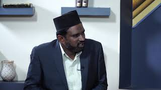 Seerat- ul-Mahdi | Tamil | Episode 09