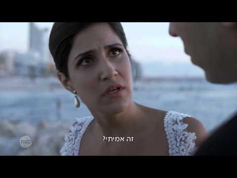 Kfulim  Campaign Natalie