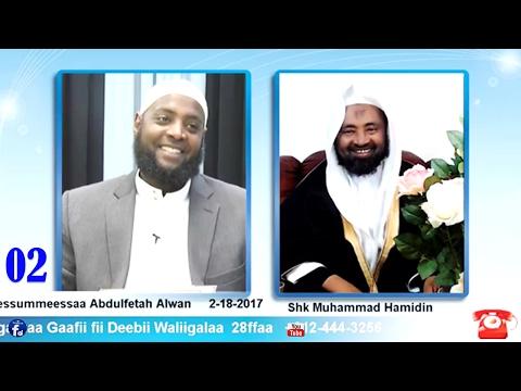 Al Fataawaa #02 Afaan Oromo | Sheikh Mohammad Hamiddin | OIT Khan Qophaawee