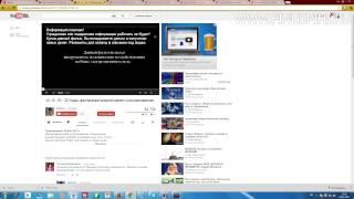 Урок №11 - Вставка видео на сайт WYSIWYG Web Builder