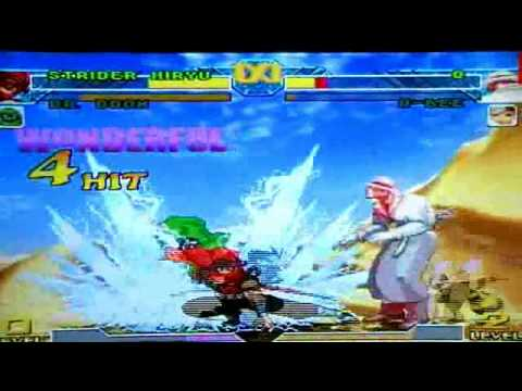 marvel-vs-capcom-mugen---team-battle-strider-&-dr.doom-part-6