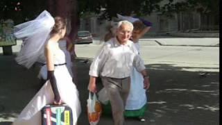 невест бросили женихи!!!!