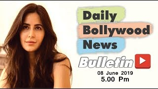 Bollywood News | Bollywood News Latest | Bollywood News in Hindi | Katrina Kaif | 8 June 2019 | 5 PM