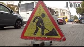 Опрос на тему ремонта дорог в Запорожье