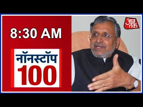 Non Stop 100: Land Gift To Lalu Prasad Sons Made Raghunath Jha A Minister, Says BJP's Sushil Modi