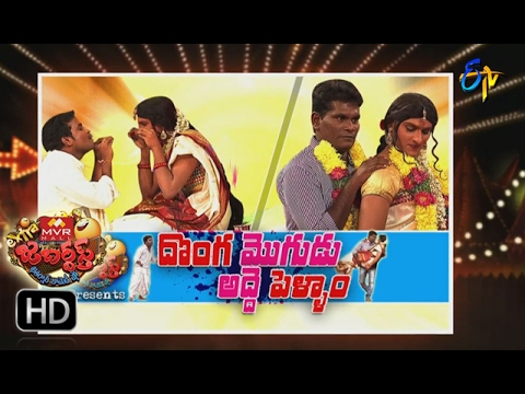 Extra Jabardasth | 3rd February 2017| Full Episode | ETV Telugu