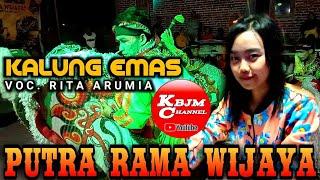 KALUNG EMAS ( Cover Jaranan ) - PUTRA RAMA WIJAYA Live Menanggal Mojosari Mojokerto 2019