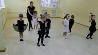 Видео-урок (II-семестр: май 2018г.) - филиал Центральный, Детская Шоу-хореография, гр.3-6