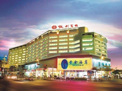Kaili Hotel Shenzhen China