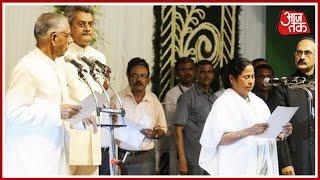 Mamata Banerjee And 41 TMC MLAs To Take Oath Today