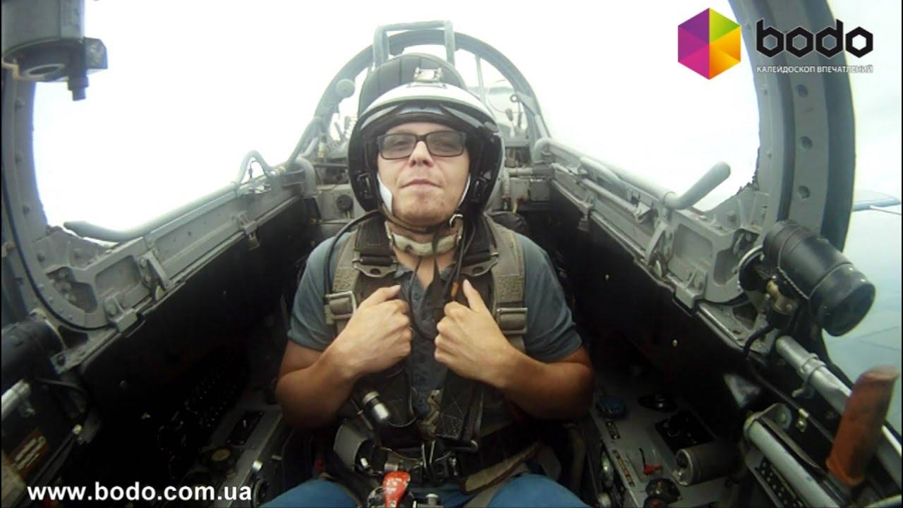 Полет на Л-29