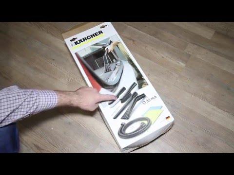 Набор насадок 35 мм к пылесосу Karcher для уборки машины